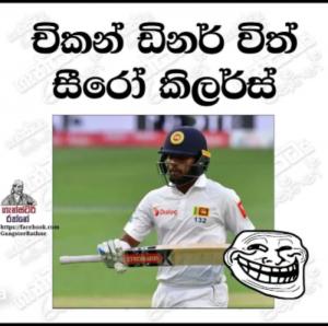 Facebook post after 1st test SL v SA