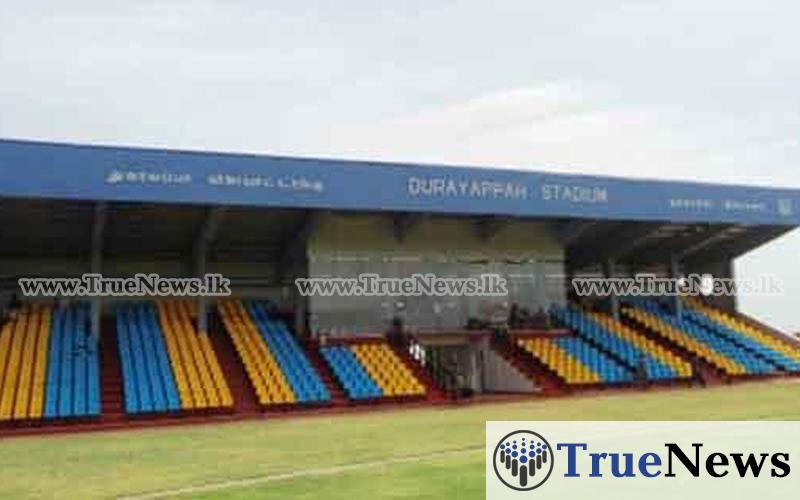 duraiappa-stadium-jaffna