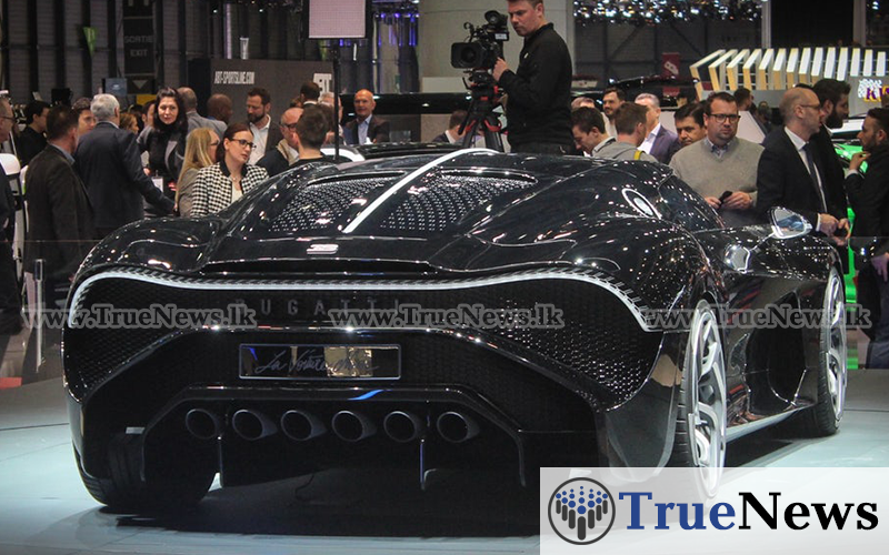 Bugatti-unveils-worlds-most-expensive-new-car
