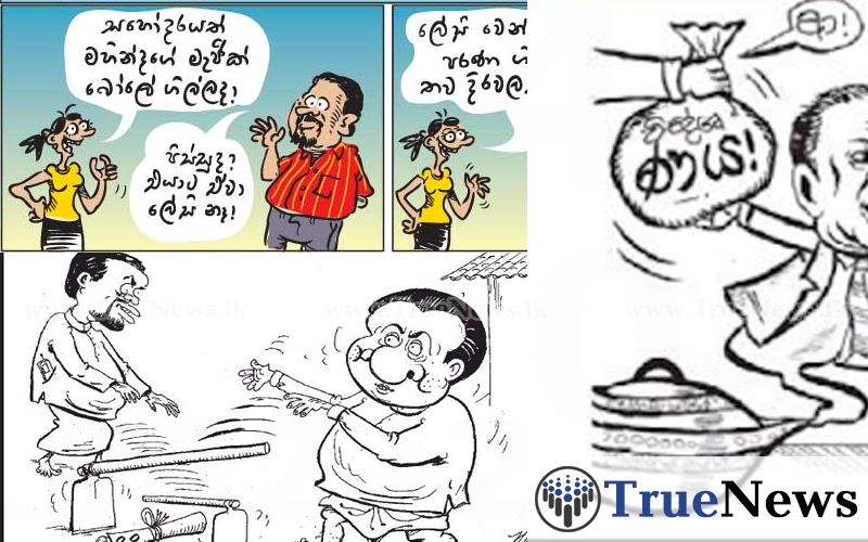 Monday-cartoon-2019-03-11