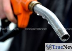fuel-prices-revised
